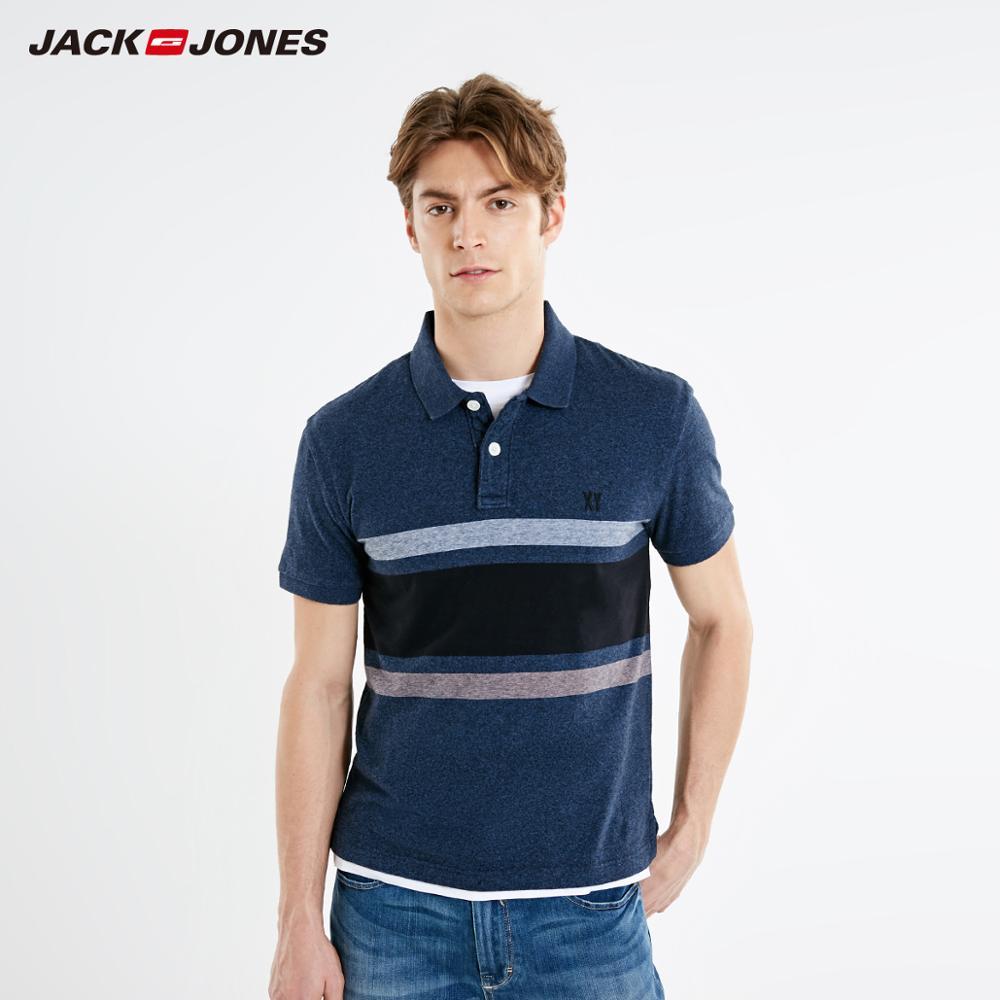 JackJones Men's 100% Cotton Striped Turn-down Collar Short-sleeved Polo Shirt|Basic 219106521