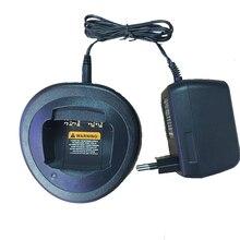 Зарядное устройство HTN9000B для рации Motorola GP340,GP360,GP380,GP640,GP680,GP1280,MTX850,GP328,GP338,PTX760