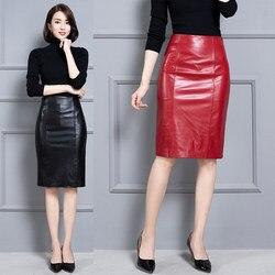 Новинка 2019 года; модная юбка из натуральной овечьей кожи; K24