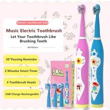 Детская электрическая зубная щетка, зубная щетка для ультразвуковой чистки, перезаряжаемая зубная щетка для музыки