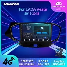 راديو سيارة 2DIN يعمل بنظام أندرويد 10.0 للسيارة لادا فيستا كروس سبورت 2015-2019 مشغل فيديو للوسائط المتعددة للسيارة نظام ملاحة جي بي إس يعمل بنظام أ...