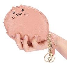 Porte Monnaie Femme Purse Women Jelly Purse Clutch Bag Cute Wallet Monederos Para Mujer Monedas Porta Moedas Mulher Coin Wallet