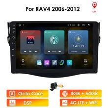 7 بوصة 2din الروبوت 10 سيارة راديو لتويوتا RAV4 2006 2007 2008 2009 2010 2011 2012 GPS والملاحة لاعب الوسائط المتعددة