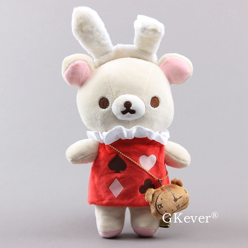 23cm Kawaii Rilakkuma Plush Dolls Toys Teddy Bear Plush Dolls Children Baby Kids Christmas Birthday Gift Dropshipping Wholesale