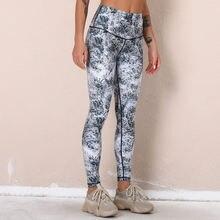 Sem costura esportes workout yoga calças das mulheres leggings calças de fitness gym running yoga calças de cintura alta push hip calças esportivas