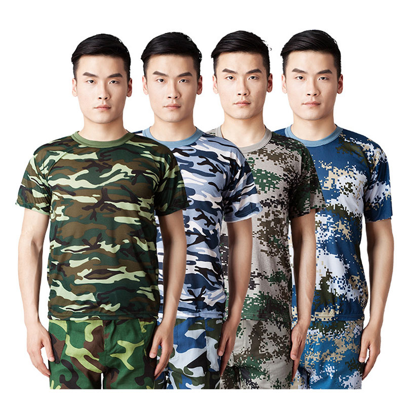 Military Training Camouflage Suits Unisex Summer Students Outdoor Development Training Clothes Quick-drying Mesh Summer