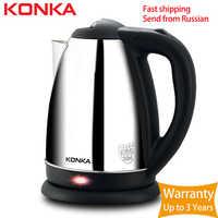KONKA 1.8L bouilloire électrique acier inoxydable 1500W Portable voyage eau chaudière Pot Sonifer