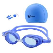 Профессиональные очки для плавания с защитой от тумана силиконовые