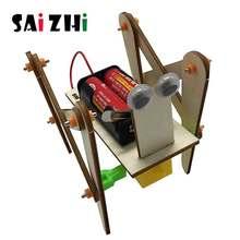 Электронная собака-робот Saizhi для ползания, игрушки для детей, Сборная модель «сделай сам», технологический научный эксперимент, обучающая и...