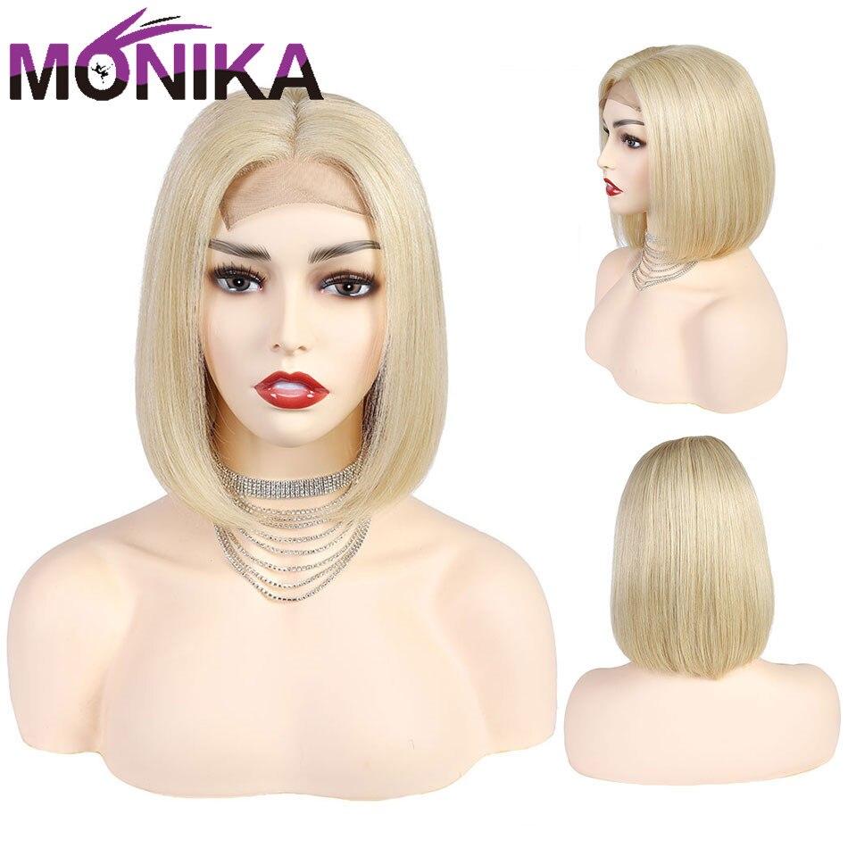 Blonde Bob Wig Remy Hair 10-18