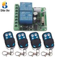 433 mhz sem fio interruptor de controle remoto dc 12 v 10a 2ch rf relé receptor e transmissor para controle remoto interruptor do motor da garagem