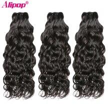 3 4 Bundles Brazilian Hair Water Wave Human Hair Bundles Dea