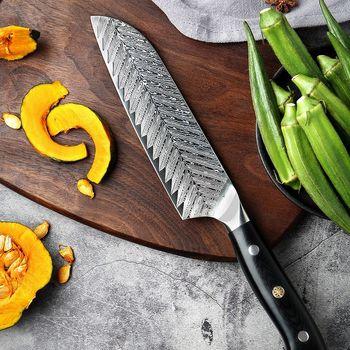 Professional Damascus Chef Knife Gift Set 4