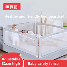 Brand Baby Bed Guardrail Universal Crib Fence Protective Rail Bed Child Safety 1.5m Barrier For Bed High 81cm
