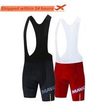 2021 Cycling Bib Shorts Summer Coolmax 19D Gel Pad Bike Tights MTB Ropa Ciclismo Moisture Wicking Bicycle Pants cycling shorts