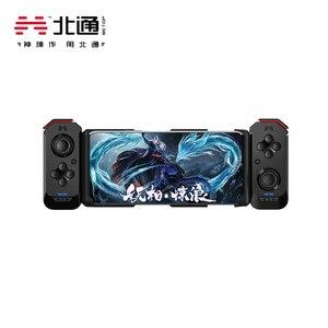 Оригинальный Bluetooth геймпад Betop для Huawei Honor, с одним двойным переключателем, предназначен для Honor