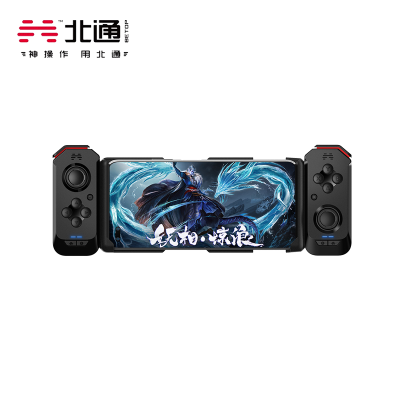 Original Betop BTP-H2 Bluetooth Gamepad Single-double Handel Free Switching Designed For Huawei For Honor