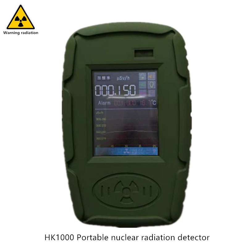 Recommend Industrial Grade Color Screen Display HK1000 Handheld Nuclear Radiation Detector The Curve Shows The Radiation Change