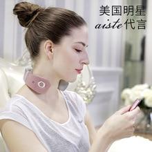 Потенциальное устройство для массажа шеи Инструмент для физиотерапии плеч позвонка Интеллектуальная защита шеи
