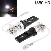 2 шт. 12 В H3 высокой мощности 1860 Ламповые бусины 1200LM 6500 K-7500 K белый для вождения автомобиля лампы для автомобильных фар