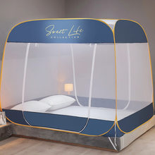 2021 new magic no installation mosquito net three door foldable Mongolian yurt powerful mosquito repellent for single and double