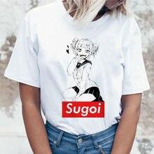 Lus Los Sugoi Harajuku gráfico T camisa las mujeres Anime Academia My Hero Senpai camiseta Hentai Himiko Toga camiseta ropa de las mujeres