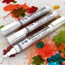 Metal Waterproof Permanent Paint White Marker Pens Student Supplies Oily Quick-Drying Marker Pen Tire Tread Mark cheap VIVIDCRAFT metal marker pen Single Art Marker