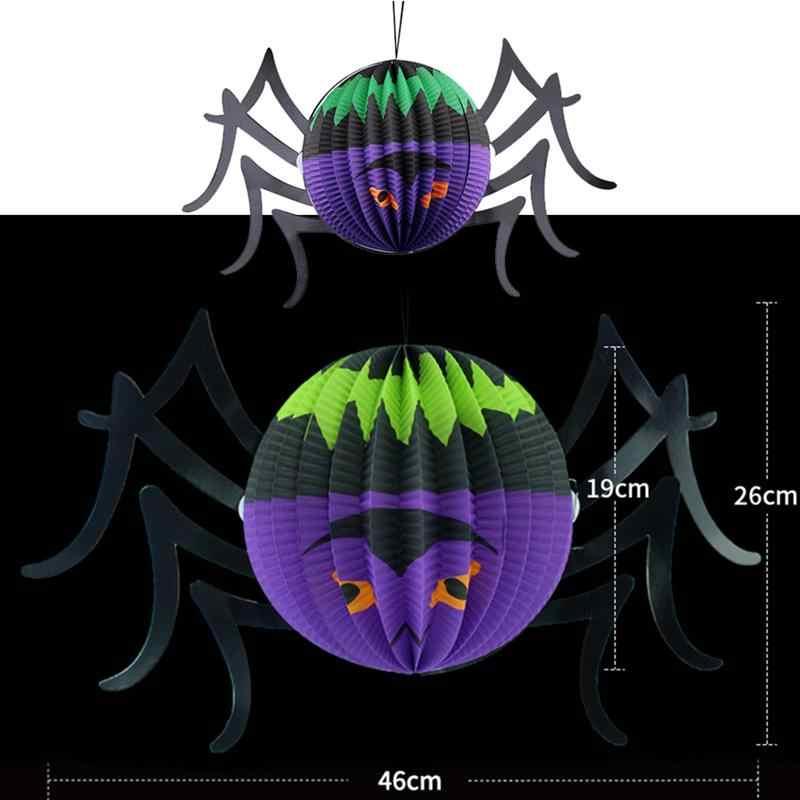 กระดาษโคมไฟสร้างสรรค์ตลกขนาดใหญ่ Spider Party เครื่องประดับแขวนตกแต่งสำหรับฮาโลวีนเต้นรำ Party Masquerade