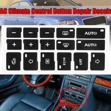 1х Автомобильные кондиционеры, переменный ток, кнопки для контроля воздуха, ремонтные наклейки для Audi A4 B6 B7 2000 2001 2002 2003 2004