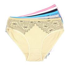 6 pçs/lote tamanho grande algodão floral impresso senhoras calcinha cintura média intimate feminino plus size roupa interior xxl xxxl 4xl 9165