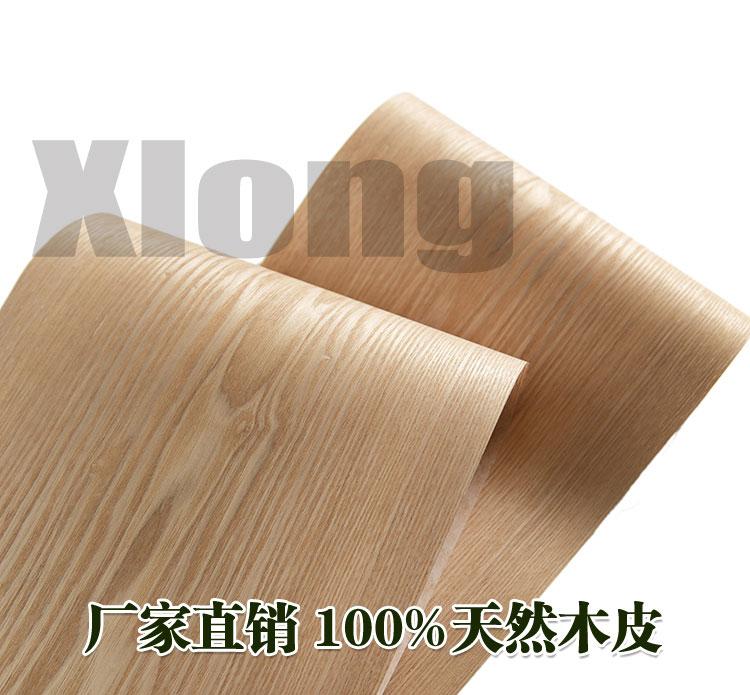 L:2.5Meters Width:300mm Thickness:0.3mm Natural Fraxinus Mandshurica Veneer Super Wide And Super Long Pattern Relief Veneer