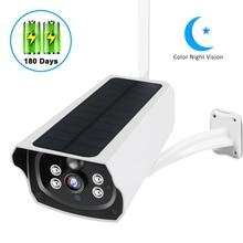 Cámara IP con Panel Solar para exteriores cámara IP con batería sin cables, 1080P HD, IP66, impermeable, 2MP, vídeo CCTV, PIR, Audio bidireccional