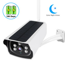 Painel solar wifi câmera 1080p hd fio-livre bateria ip câmera ao ar livre ip66 impermeável 2mp segurança cctv vídeo pir áudio em dois sentidos