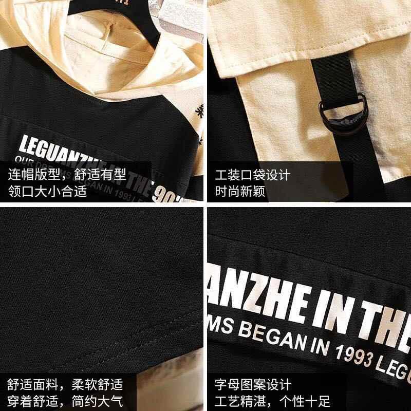 남성 힙합 티셔츠 하이 스트리트 티셔츠 Streetwear 하라주쿠 티셔츠 오버 사이즈 여름 블랙 탑스 티셔츠 후드 티셔츠 남성