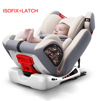 ISOFIX Child Car Safety Seat Reclining Car Portable Seat 0-12 Years Old can Adjustable Two-way Installation Booster Seat newborn baby safe car seats car general 0 12 years old child baby isofix hard interface can lie car seat