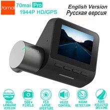 الأصلي 70mai داش كام برو 1994P HD جهاز تسجيل فيديو رقمي للسيارات تسجيل الفيديو 24H شاشة للمساعدة في ركن السيارة بسهولة داش كاميرا 140FOV للرؤية الليلية لتحديد المواقع سيارة كاميرا