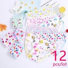 12 pçs/lote calcinha de algodão meninas crianças cuecas curtas crianças roupa interior dos desenhos animados da criança shorts calcinha menina bonito verão novo