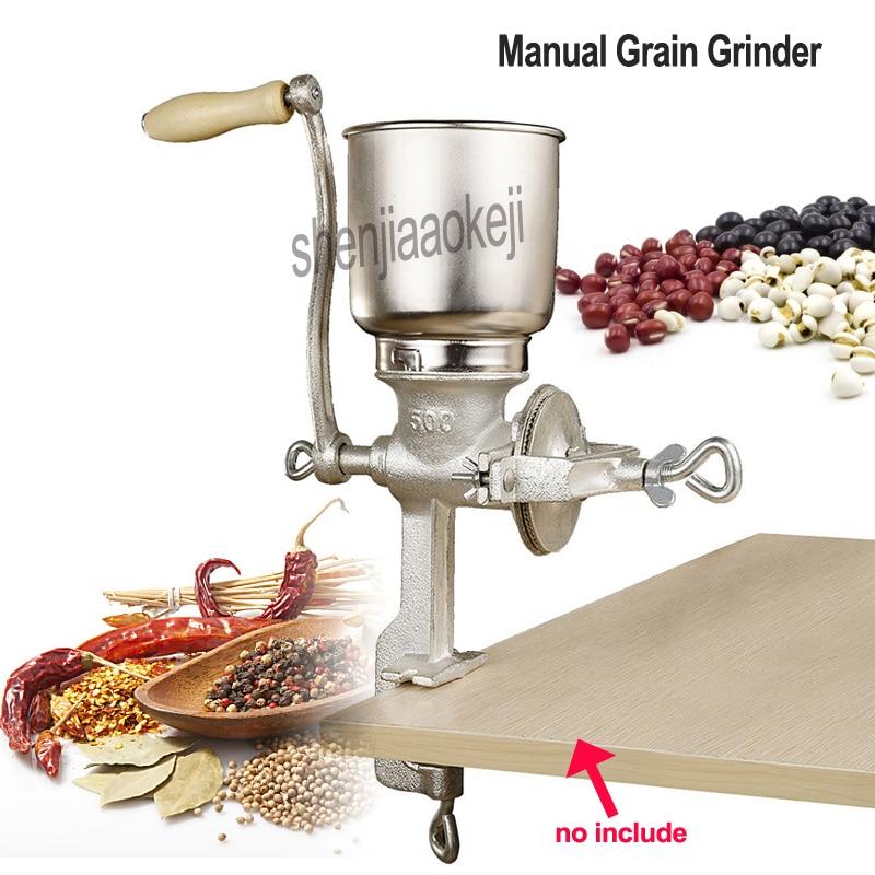 Hand-cranked Grain Grinder Corn Nut Soy Peanuts Rice Manual Graining Machine Restaurant Cereals Grinder 1PC