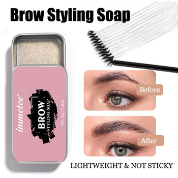 Eyebrow gel Waterproof Long-Lasting 3D Eyebrow Styling Soap Fluffy Brows Makeup Sculpt Wax Women's Cosmetics with Soft Brush 1