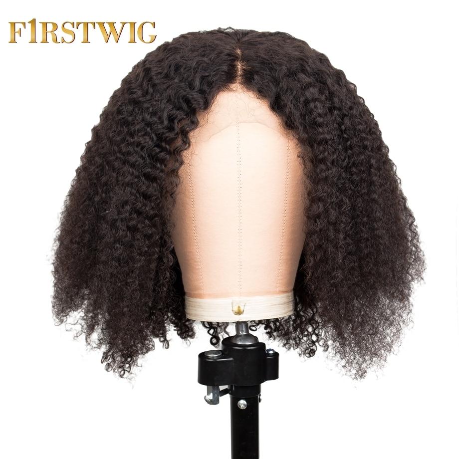Afro Crespo parrucche dei capelli umani Brasiliani anteriori del merletto Ricci Corti Bob Parrucca Ondulata Per Le Donne Nere Lungo Parrucca Pre Colto 13x4 Remy Firstwig