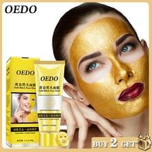 OEDO Золотая маска для удаления черных точек, сужающаяся поры, улучшающая огрубевшую кожу, маска для удаления черных точек, увлажняющий крем для лица