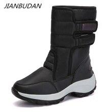 JIANBUDAN 2021 nowe zimowe ciepłe buty na śnieg na zewnątrz wodoodporne damskie bawełniane buty pluszowe komfort ciepłe kobiece wysokie buty