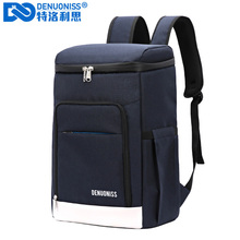 Picnic Cooler Backpack Refrigerator DENUONISS Waterproof Thicken Large Suitable