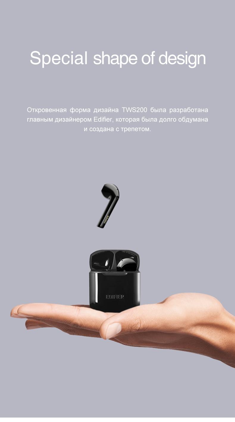 LolliPods-国际版英文详情(tws200)_11