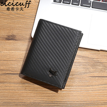 Men's Short Wallets Genuine Leather 2 Fold Rfid Protect Credit Card Holder Purse with Zipper Coin Pocket Ultrathin Small Wallet