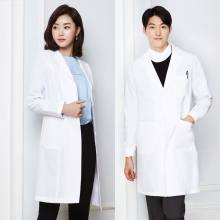 Korean-style High-end Dentist's Gown Jacket Long-style Plastic Hospital Doctor's White Coat Anti-static Clothing