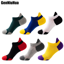 Sock Cycling-Socks Short Running-Dress Calcetines Outdoor-Spring Sports Cotton Mens Casual