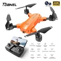Drone H9 pieghevole UAV GPS 4K 5G a quattro assi con Wifi FPV 1080P HD Dual Camera flusso ottico RC Quadcopter seguimi Dron pieghevole