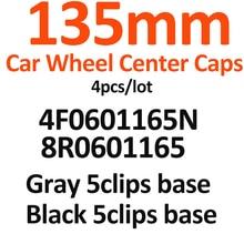רכב סטיילינג 135MM 5 קליפים גלגל כובע מרכז גלגל רכזת 4F0601165N 8R0601165 עבור A1 A2 A3 A4 A5 a6 A7 A8 Q1 Q3 Q5 Q7