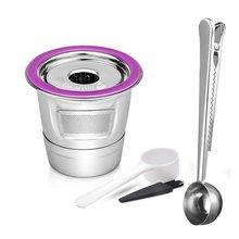 Фильтр для кофе из нержавеющей стали, корзины, многоразовые кофейные капсулы, капельница, совместимая с пивоварами Keurig 1,0& 2,0